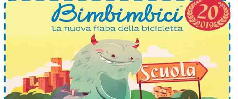 Giornata dell'archeologia 2019 a Frosinone
