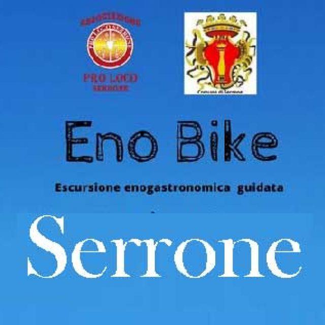 17/18 luglio Serrone. Al via Eno-Bike, escursioni in Mountain Bike con degustazione nella Cantina Terenzi