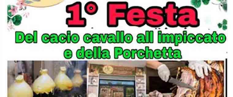 Festa del caciocavallo e della porchetta a Ceccano