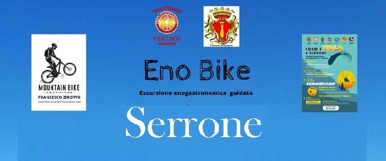 Eno Bike
