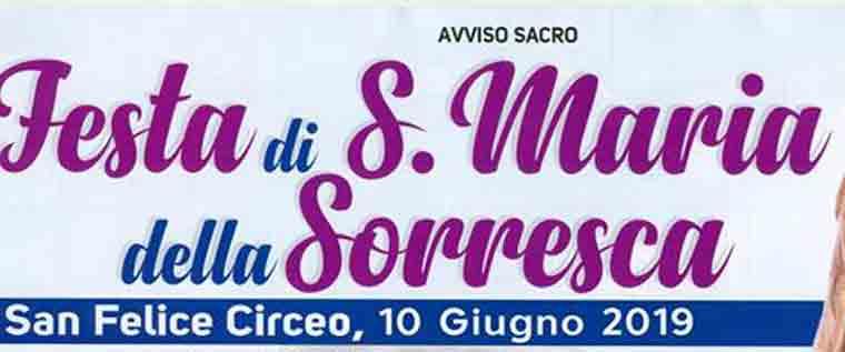 Festa di S. Maria della Sorresca – San Felice Circeo