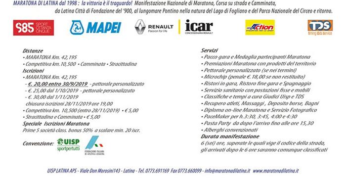Iscrizione per la maratona di Latina