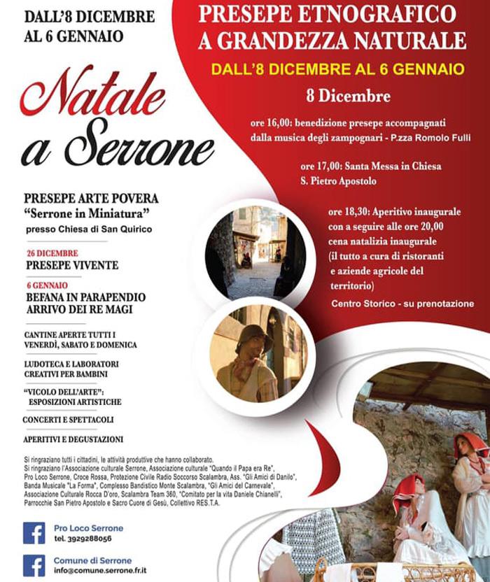 Natale a Serrone