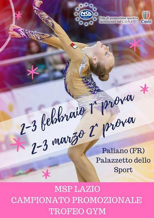 Trofeo Gym Paliano