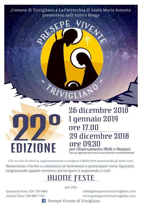 Presepe Trivigliano 2018