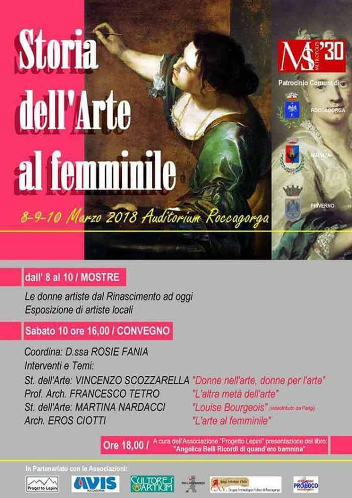 Storia dellì'arte al femminile Roccagorga