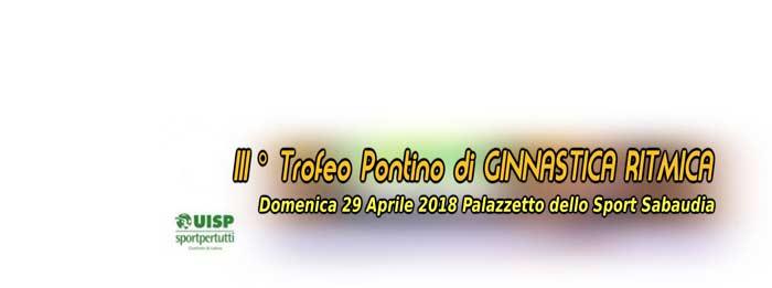 Trofeo Pontino Ginnastica Ritmica